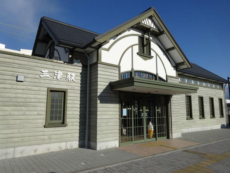 伊予鉄 三津駅
