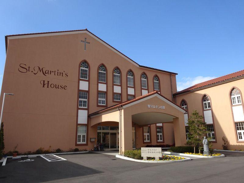 聖マルチンの家